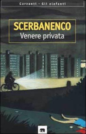 venere_privata